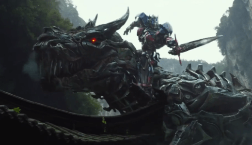 transformers 4 age of extinction - unpocogeek.com