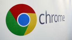 Chrome comenzará a ser más estricto con sitios web sin HTTPS
