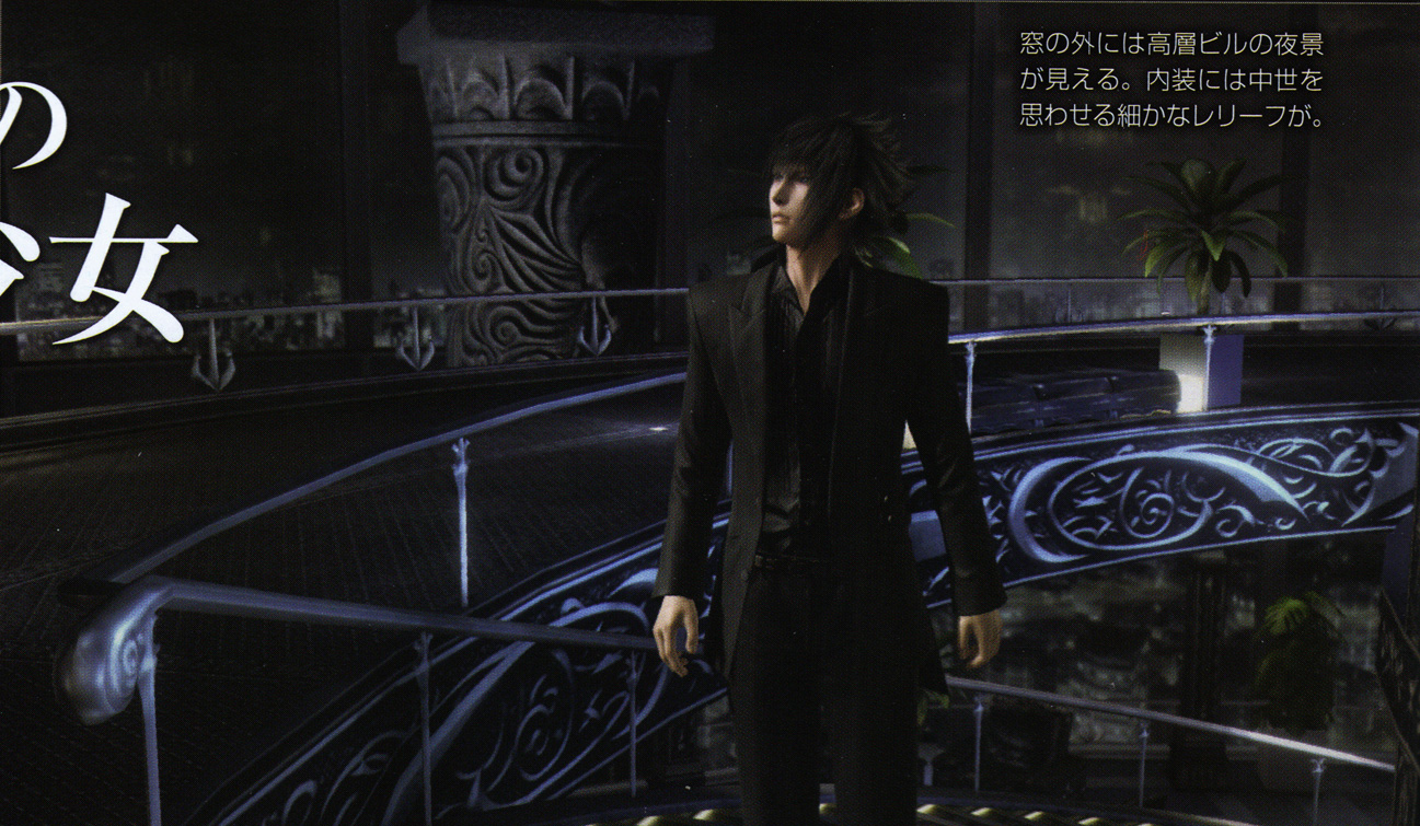 Tuxedo Wallpaper Hd Final Fantasy 15 Changes From The Cancelled Ps3 Versus 13