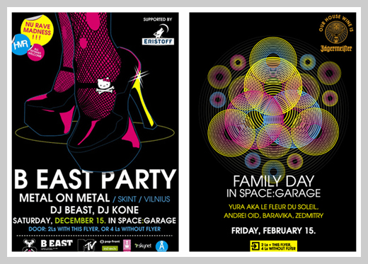 27 Spicy Event Flyer Design Samples UPrinting - flyers design samples