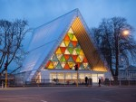 Christchurch Cardboard Cathedral - Christchurch, New Zealand - Shigeru Ban