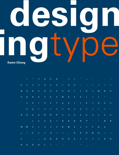 Designing Type The First Steps Blog - american institute of graphic arts