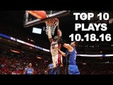 Top 10 NBA Plays: October 18th