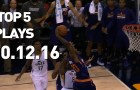Top 5 NBA Plays: October 12th