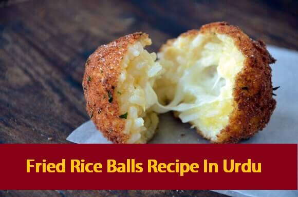Fried Rice Balls Recipe In Urdu - Urdu Cookbook