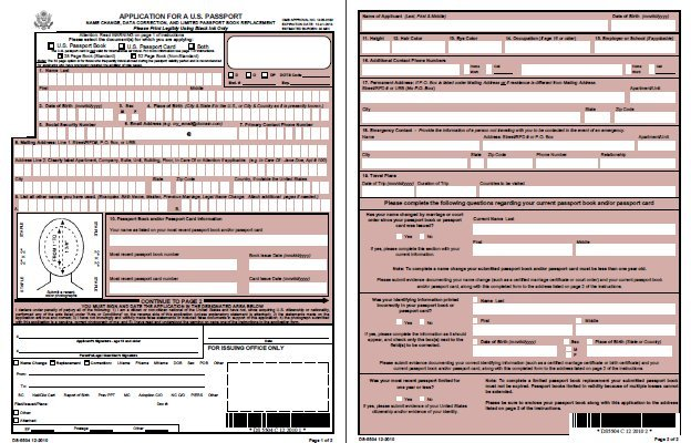 Form DS-5504 Name Change, Corrections,  Limited Passport Replacement