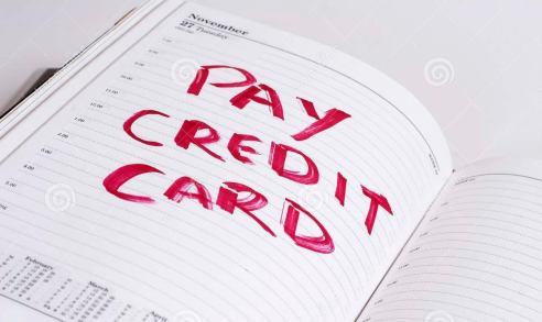 信用卡该什么时候还钱?