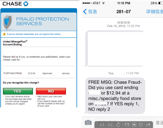 Chase credit card is fraudulent experience