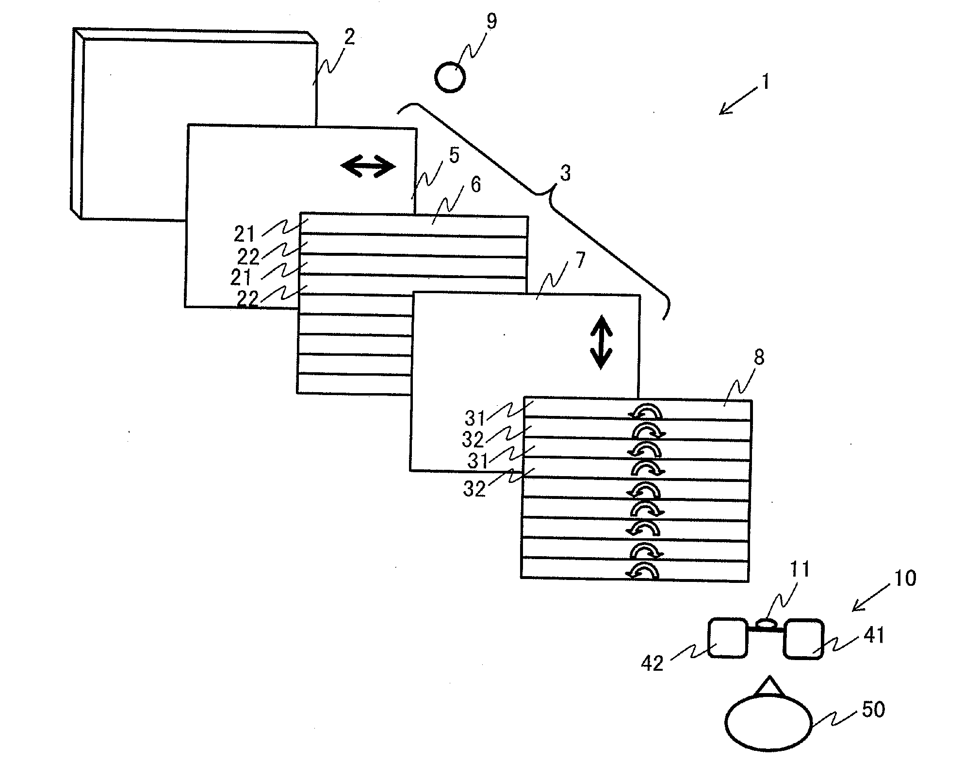 wiring enclosure definition
