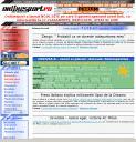 onlinesport-2003-2005.jpg