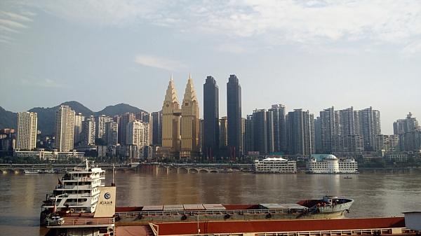 Chongqing gold Mariott