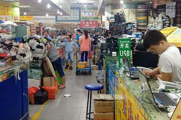 Shenzhen electronic market