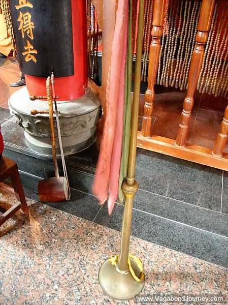 chinese-trombone