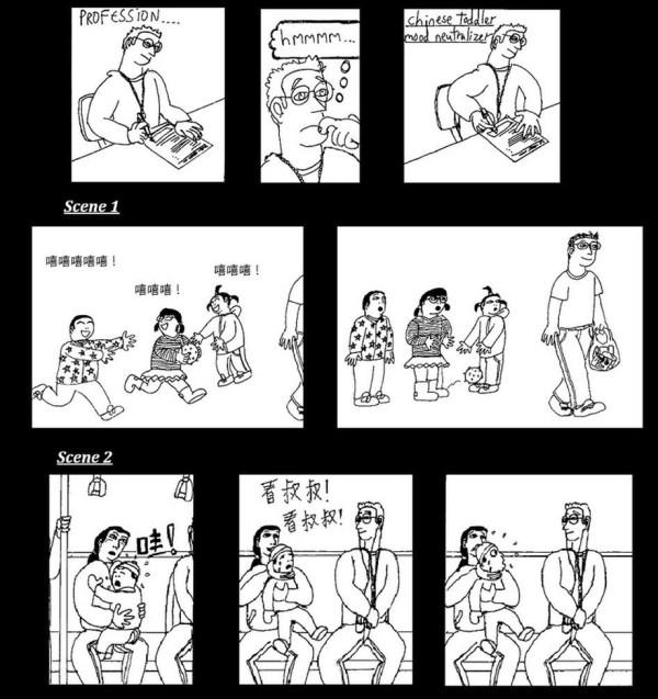 laowai-comics-9