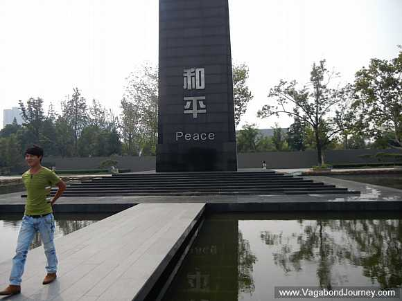 nanjing-massacre-memorial