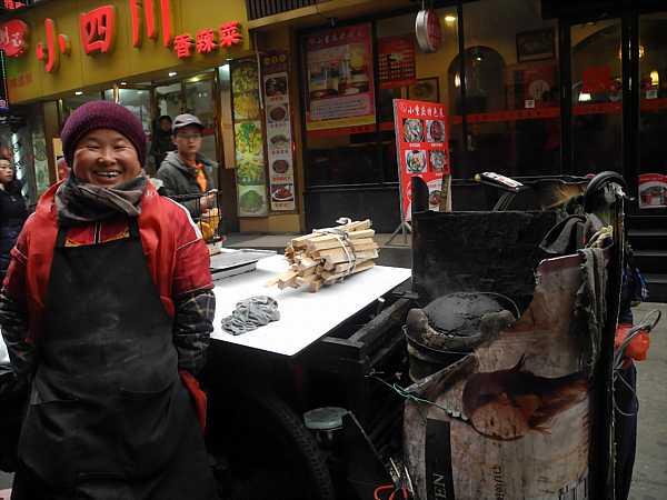 Nanchang street vendor