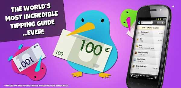 tipping-bird-app_DCE