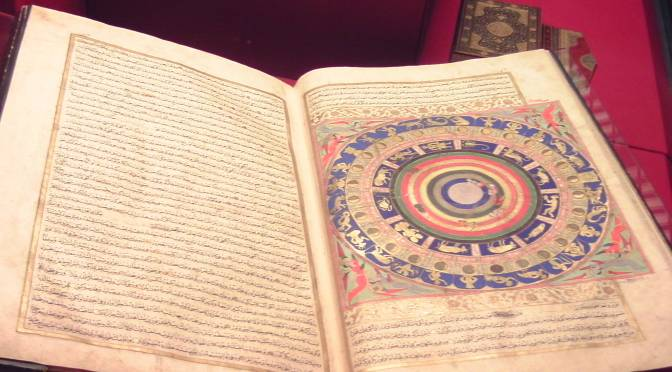 Museum of Turkish and Islamic Arts, illuminated Quran