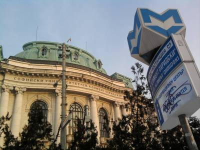 Sofia University in Bulgaria