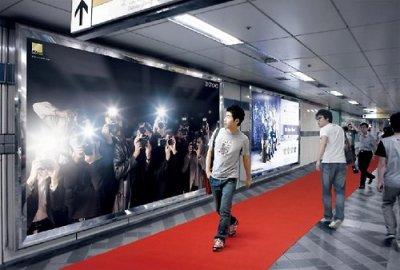 underground Seoul