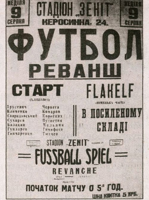 A poster advertising the rematch between FC Start and Flakelf - the German refers to the 'revenge' match