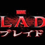 Review of 'Blade' the Anime Series