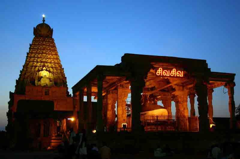 Lord Shiva Lingam Wallpapers 3d Tamilnadu Temples