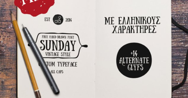 Sunday Vintage Font