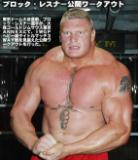 Brock Lesnar Tattoo
