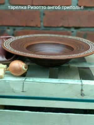 тарелка для ризотто триполье