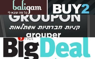 Grouper, Groupon, Buy2, Bigdeals, yad2, baligam