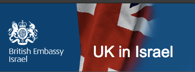 UK Israel