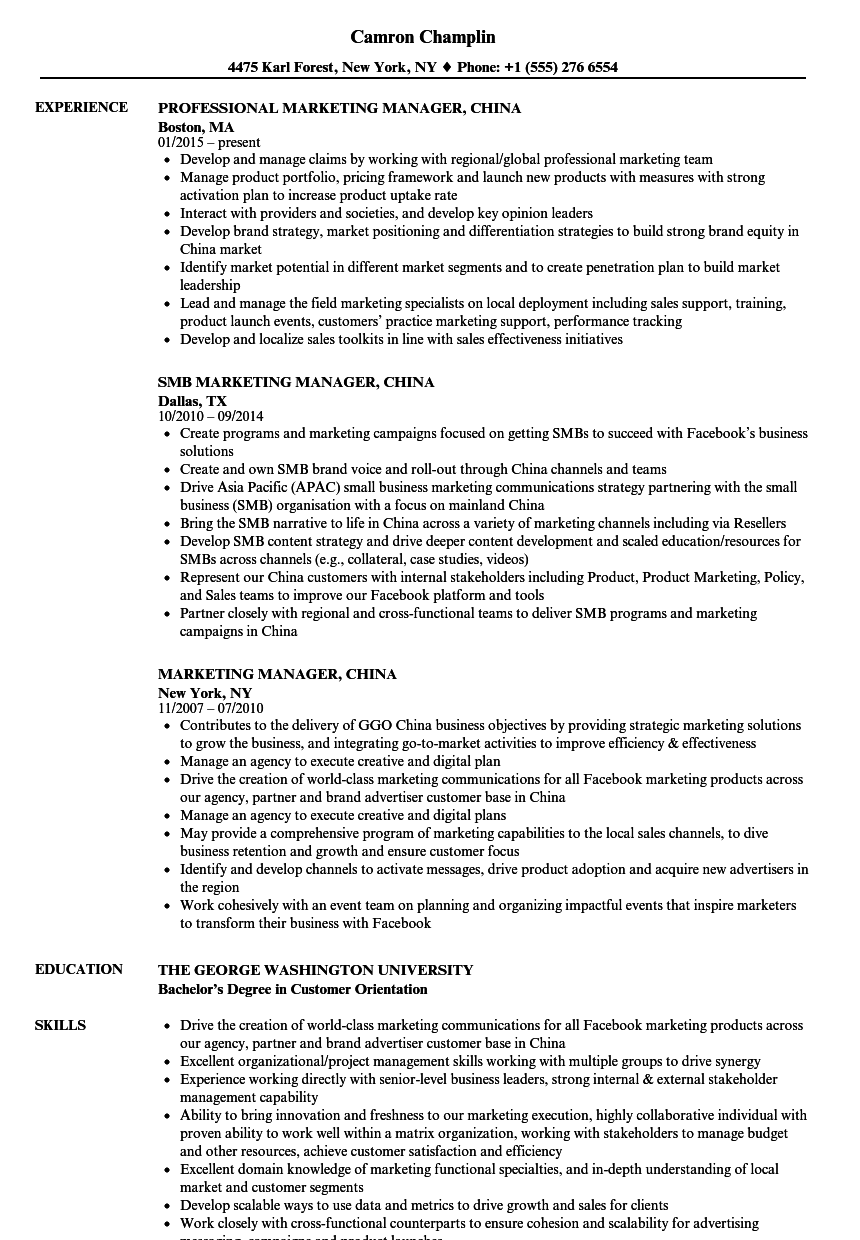 sample email marketing manager resume
