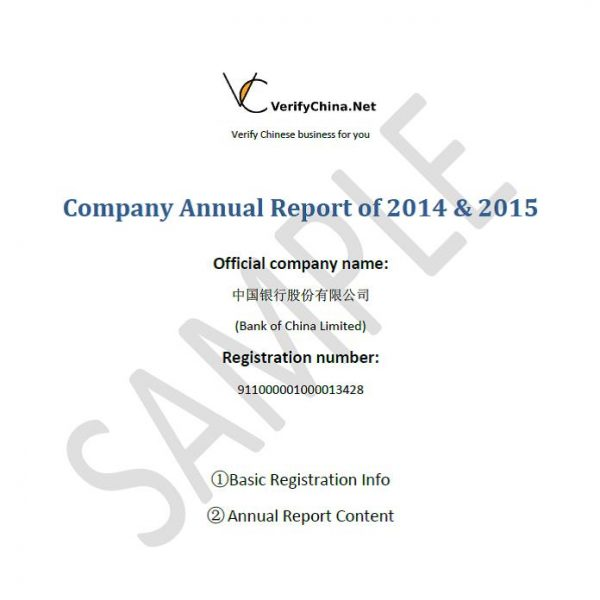 Annual report template 32 free word pdf documents download