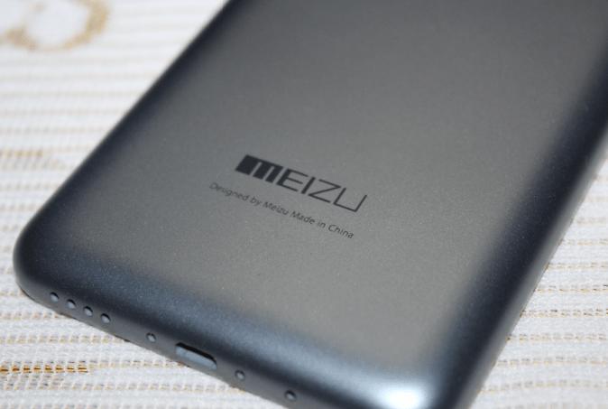 Meizu M2 Note logo