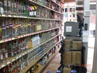 Hot Liquor Wine Store For Sale In New York Vestedbbcom