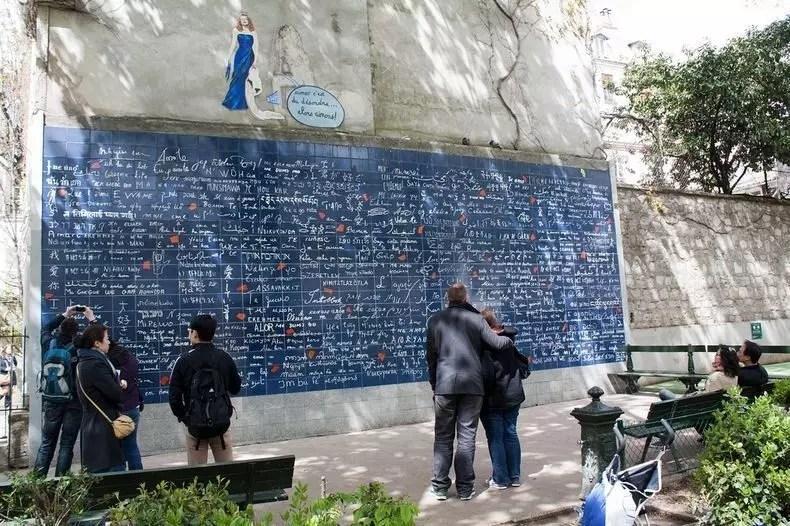 muro-ti-amo-parigi