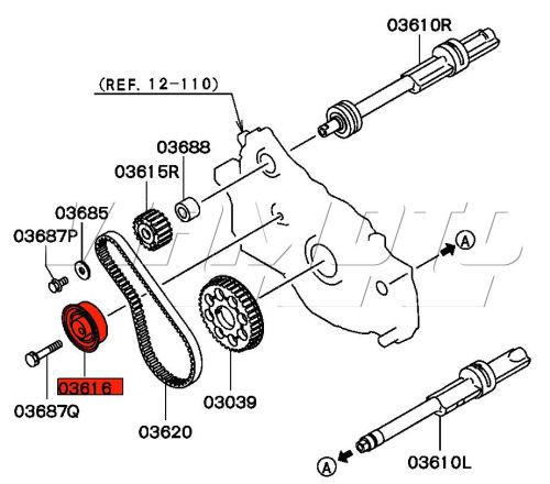 Mitsubishi Lancer Engine Parts Diagram Electrical Circuit
