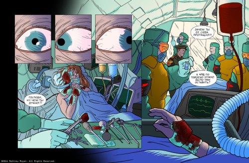 comic-2011-02-07-E2P24.jpg