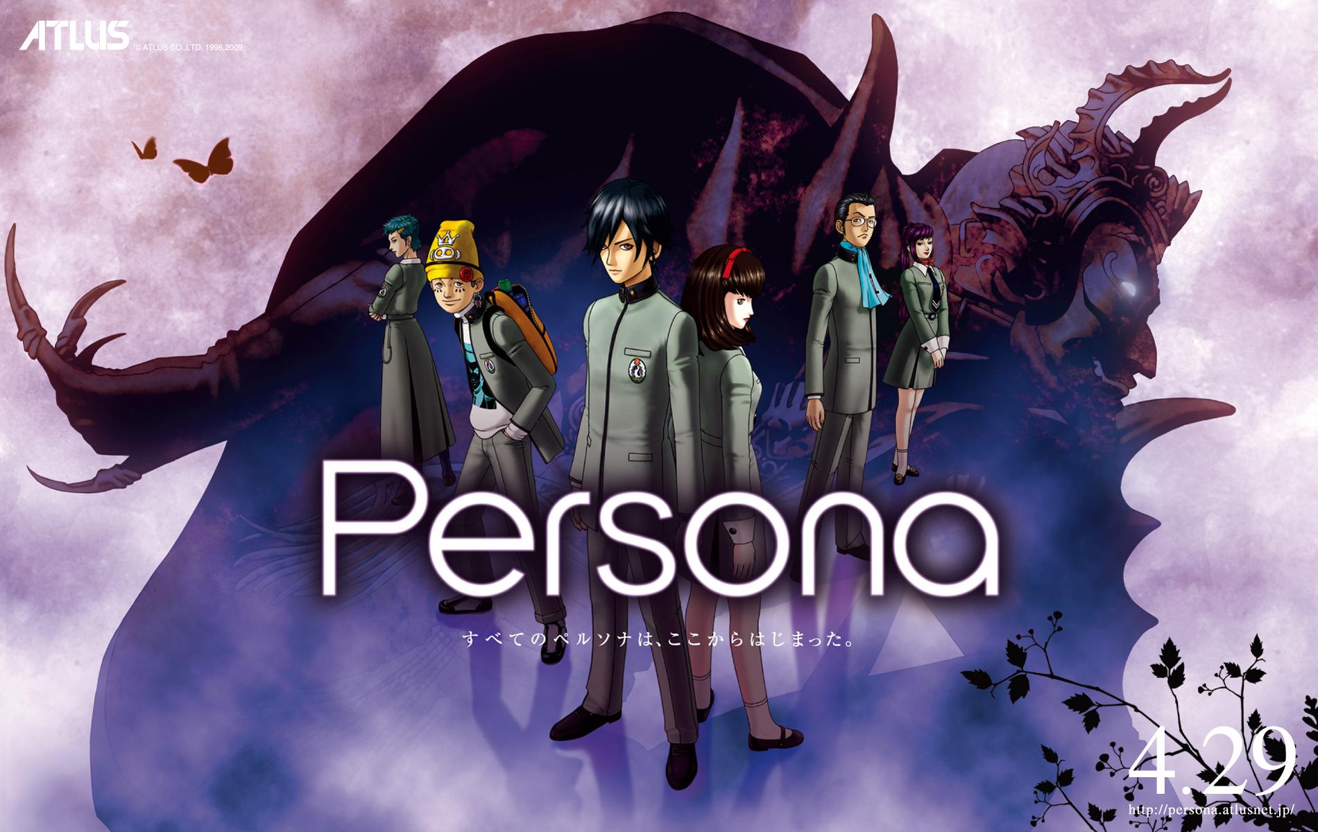 Cool Video Game Wallpapers Hd Shin Megami Tensei Persona Wallpaper