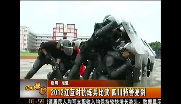 ET-apercu-de-l-entrainement-de-la-police-chinoise