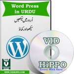 wordpress urdu dvd course