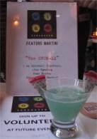 Chun-Li Martini