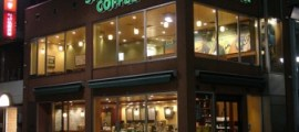 Starbucks prevé vender vino