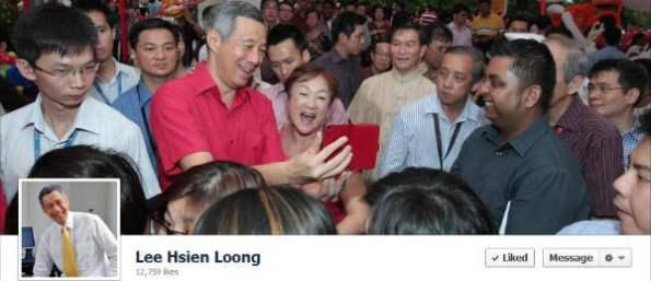 Lee Hsien Loong Facebook profile