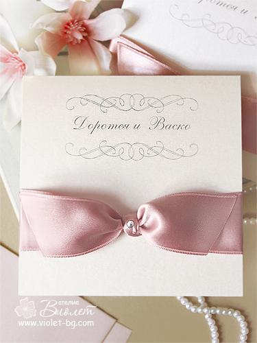 Style Wedding Invitation Dusty Pink