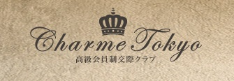 シャルム・東京
