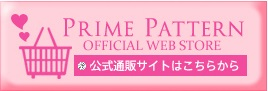 prime-pattern