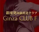 ginzaf-135110