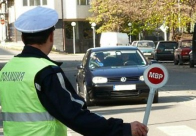 Спрямо 10 шофьори са образувани полицейски производства за времето от петък до днес
